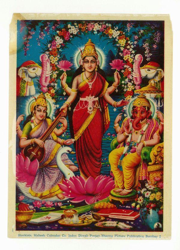 Ganesh Saraswati and Lakshmi