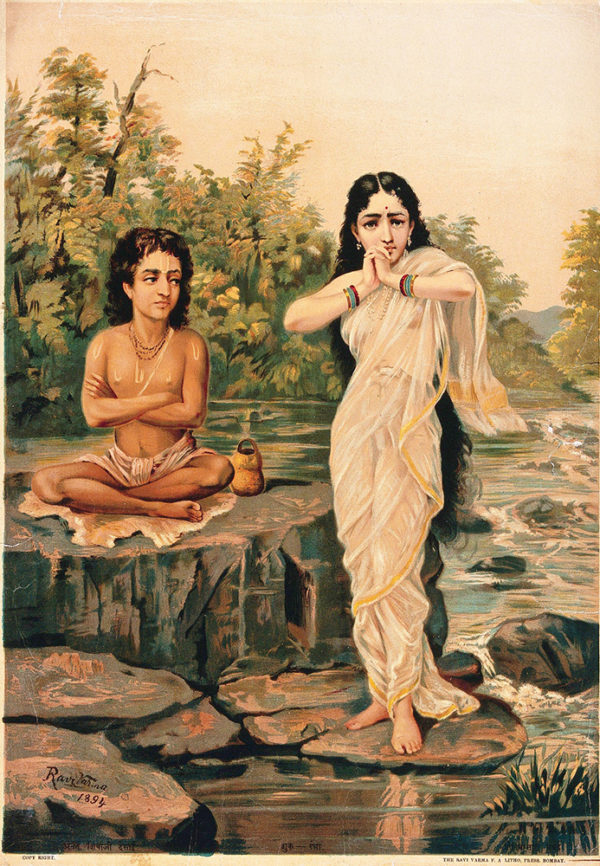 shukra with apsara Rambha